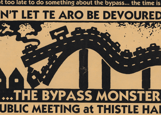Anti Bypass poster, 2004.